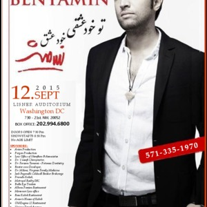 Benyamin Live in Washington DC