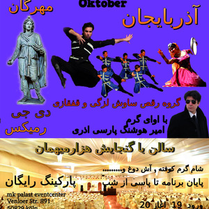 Festival of Iranian Provinces - Azarbaijan