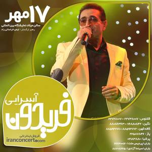 Fereydoun Asraei Live in Concert