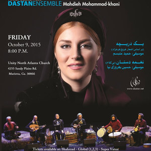 Dastan Ensemble & Mahdieh Mohammadkhani in Atlanta