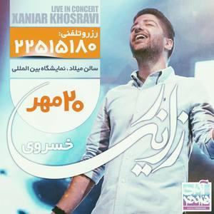 Xaniar Live in Concert