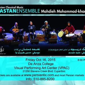 Dastan Ensemble and Mahdieh Moahammad Khani
