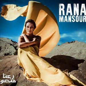 Rana Mansour Album Release Show