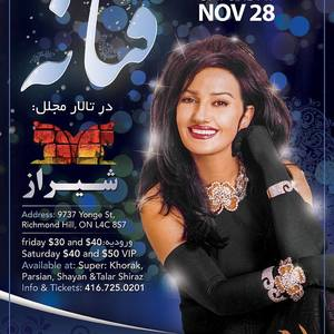 Fataneh Live In Concert