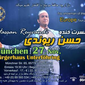 Hassan Reyvandi Show
