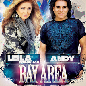 Leila Forohar and Andy