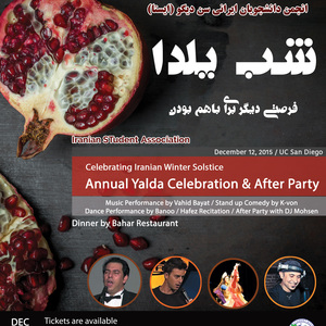 Annual Yalda Celebration & After Party