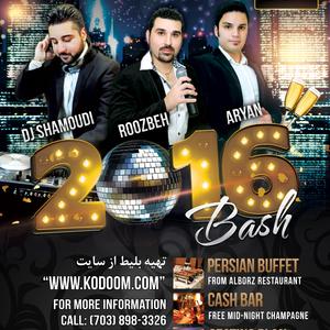 Countdown To NYE 2016 Bash