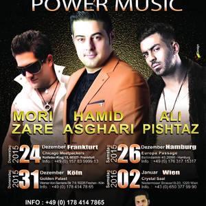 Hamid Asghari, Mori Zare, Ali Pishtaz