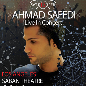 Ahmad Saeedi Live In Los Angeles