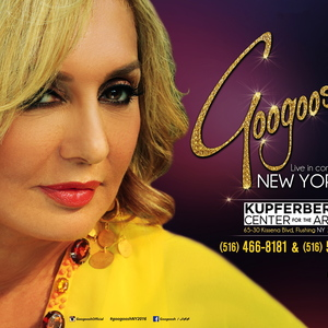 Googoosh Live in New York