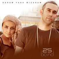 25 Band - 'Daram Yakh Mizanam'