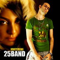 25 Band - 'Khatereha'