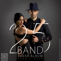 25 Band - 'Man Shak Nadaram'
