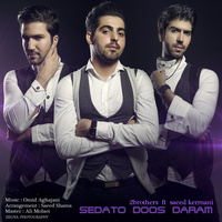 2 Brothers - 'Sedato Doos Daram (Ft Saeed Kermani)'