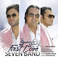 7 Band - 'Avalin Eshgh'