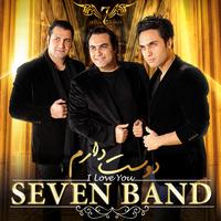 7 Band - 'Har Chi Migam Dooset Daram'
