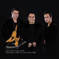 7 Band - 'Bavar'