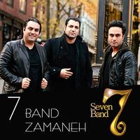 7 Band - 'Zamaneh'