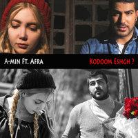 A-min - 'Kodoom Eshgh (Ft Afra)'