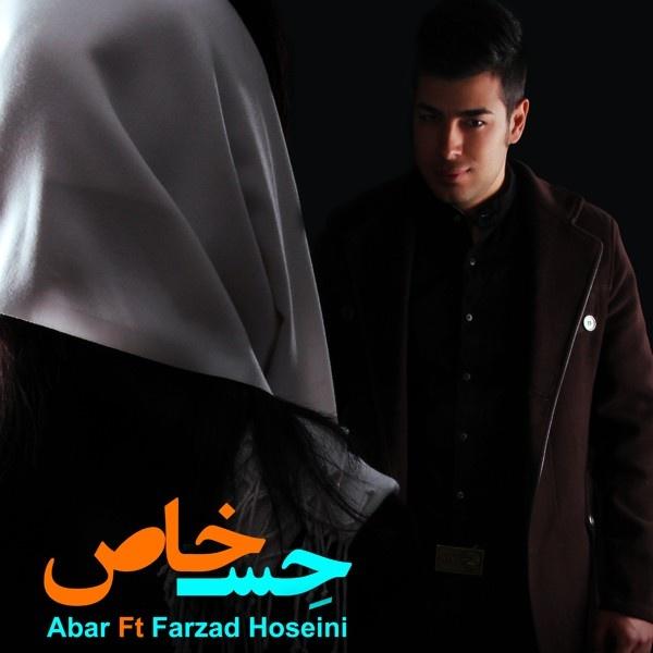 abar hesse khas ft farzad hosseini mp3 radiojavancom