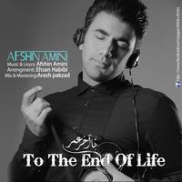 Afshin Amini - 'Taa Akhare Omr'