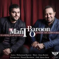 Afshin Siahpoosh & Hamed Baradaran - 'Man To Baroon'