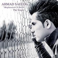 Ahmad Saeedi - 'Moghaseresh To Boodi'