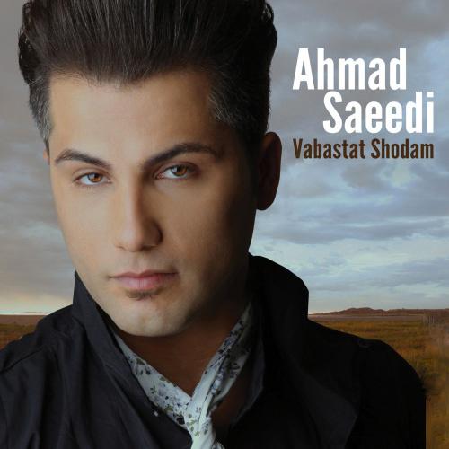 Ahmad Saeedi - 'Vabastat Shodam'