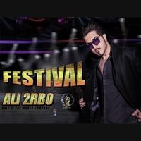 Ali 2rbo - 'Festival'