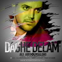 Ali Abdolmaleki - 'Daghe Delam'