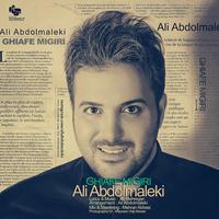 Ali Abdolmaleki - 'Ghiafe Migiri'