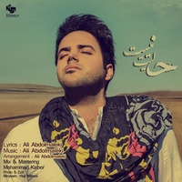 Ali Abdolmaleki - 'Halit Nist'