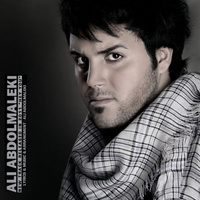 Ali Abdolmaleki - 'Hey To'