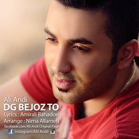 Ali Andi - 'Dg Be Joz To'