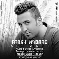 Ali Andi - 'Farghi Nadare'