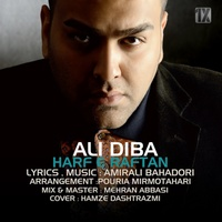 Ali Diba - 'Harfe Raftan'