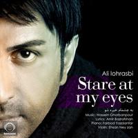 Ali Lohrasbi - 'Be Cheshmam Khire Sho'
