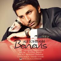 Ali Lohrasbi - 'Benevis'