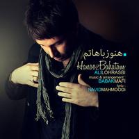 Ali Lohrasbi - 'Hanooz Bahatam'