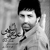 Ali Lohrasbi - 'Kaka'