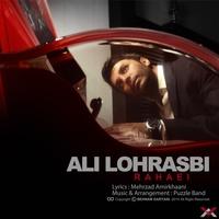 Ali Lohrasbi - 'Rahaei'