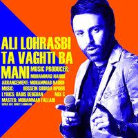 Ali Lohrasbi - 'To Vaghti Ba Mani'