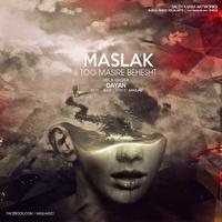 Ali Maslak - 'Too Masire Behesht'