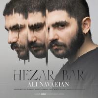 Ali Navaeian - 'Hezar Bar'
