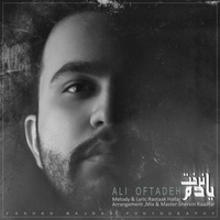 Ali Oftadeh - 'Yadam Nara (Ft Rastaak)'