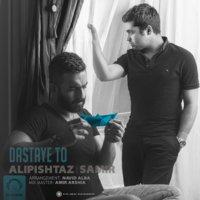Ali Pishtaz & Samir - 'Dastaye To'