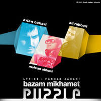 Ali Rahbari - 'Bazam Mikhamet (Puzzle Band Radio Edit)'