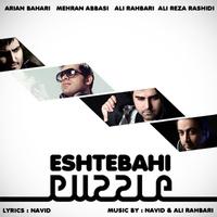 Ali Rahbari - 'Eshtebahi (Puzzle Band Radio Edit)'