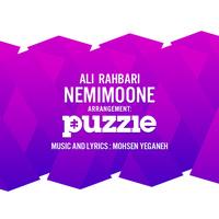 Ali Rahbari - 'Nemimoone (Puzzle Band Radio Edit)'